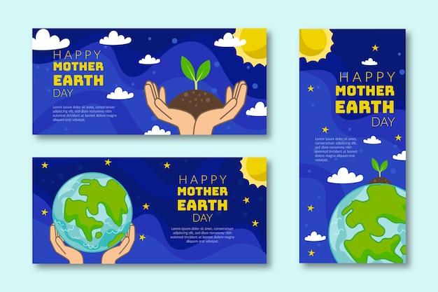 フラットなデザインの母地球の日バナーコレクションテーマ 無料ベクター