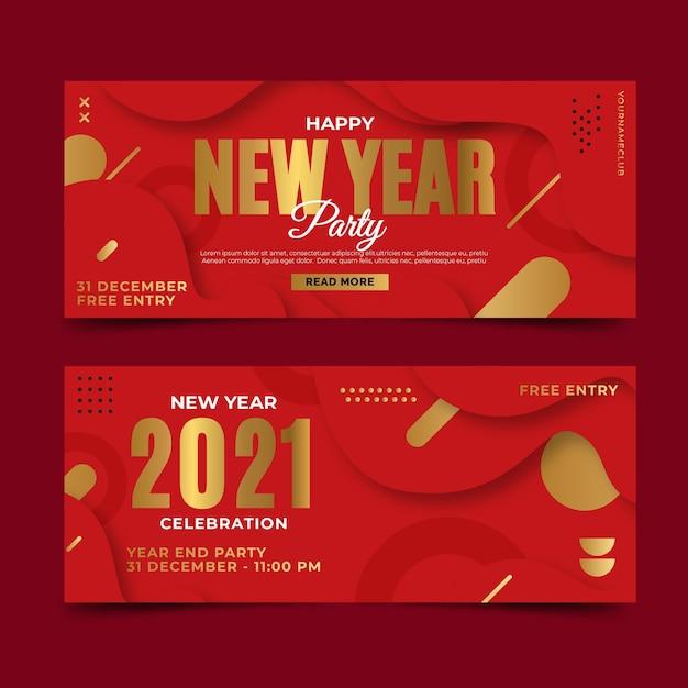 평면 디자인 새 해 2021 파티 배너 서식 파일 프리미엄 벡터