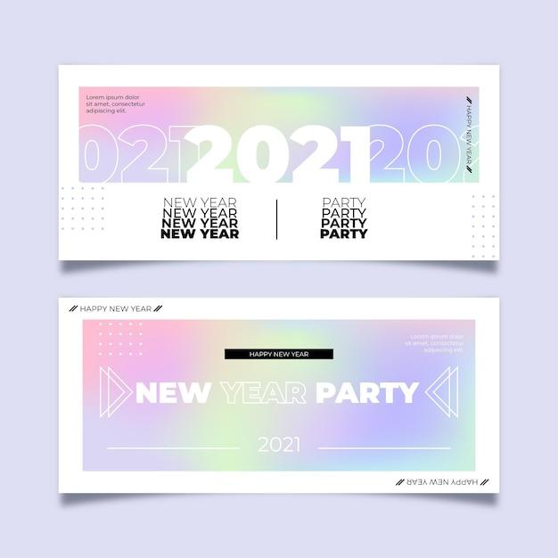 Плоский дизайн новогоднего баннера 2021 года Бесплатные векторы