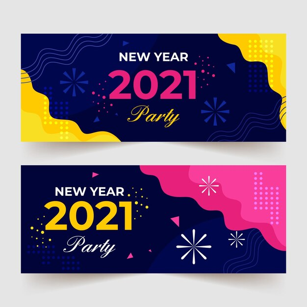 평면 디자인 새 해 2021 파티 배너 서식 파일 무료 벡터