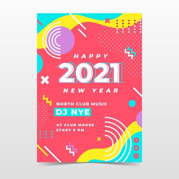 フラットデザイン新年2021パーティーポスターテンプレート 無料ベクター