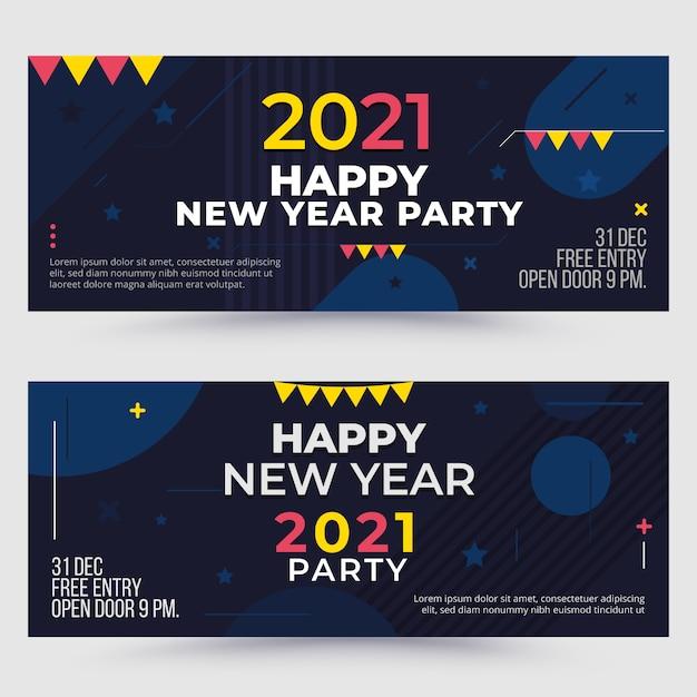 평면 디자인 새해 2021 파티 포스터 템플릿 무료 벡터