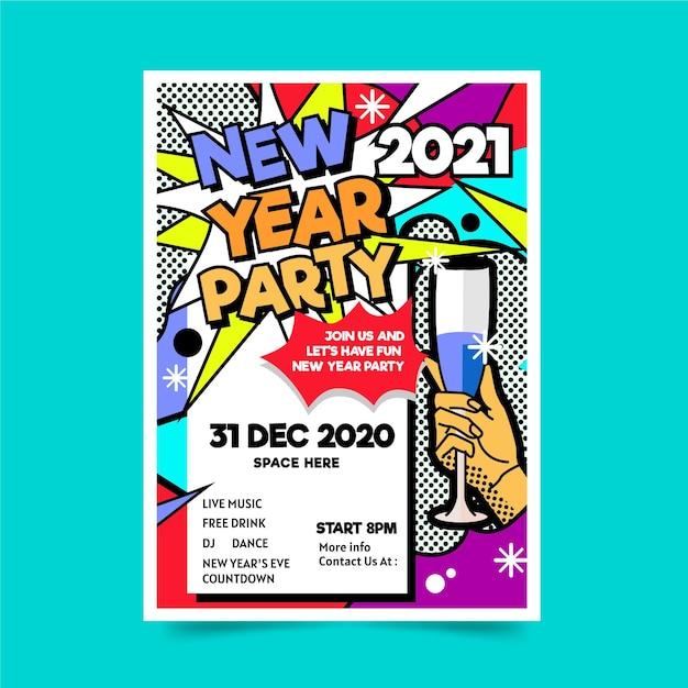 フラットデザイン新年2021パーティーテンプレートチラシ 無料ベクター