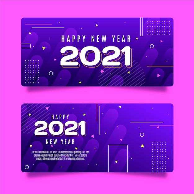 Плоский дизайн новогодняя вечеринка баннеры шаблон Premium векторы