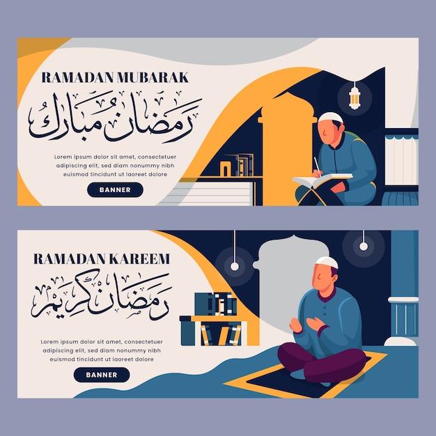 Flat design ramadan banners with illustration Free Vector