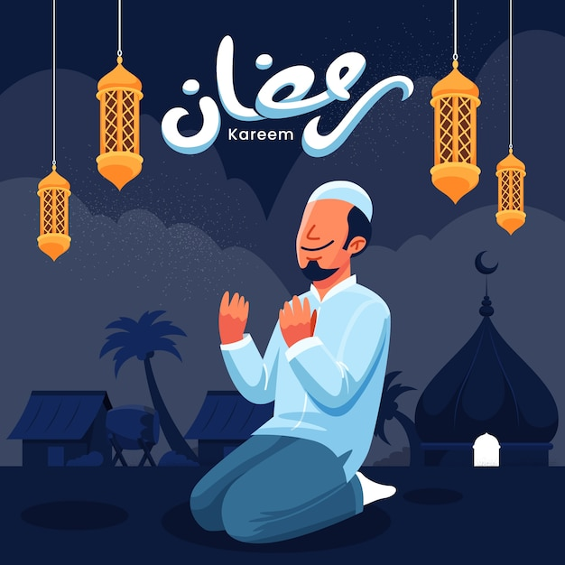 Flat design ramadan illustration of smiley man Free Vector