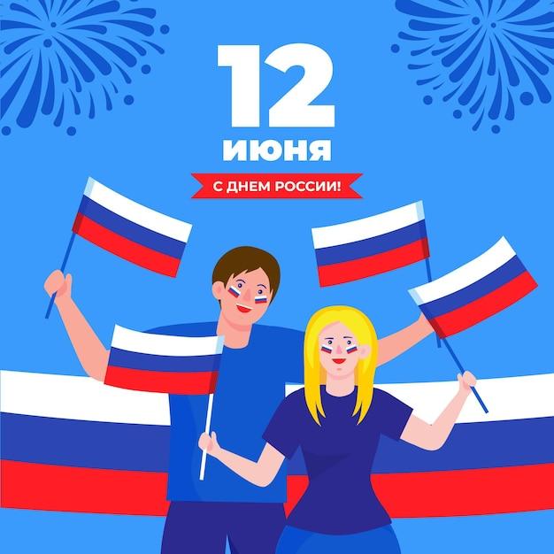 フラットなデザインのロシアの日のコンセプト 無料ベクター