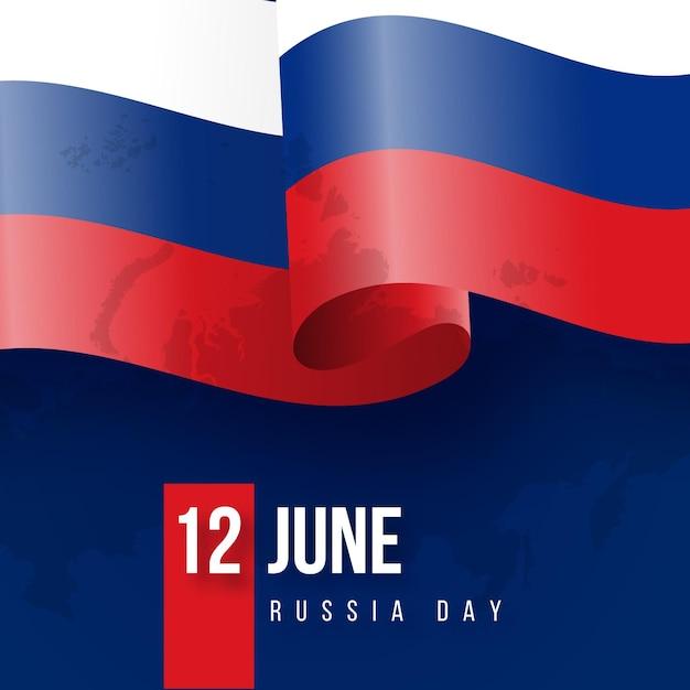 Плоский дизайн россия день тема Бесплатные векторы