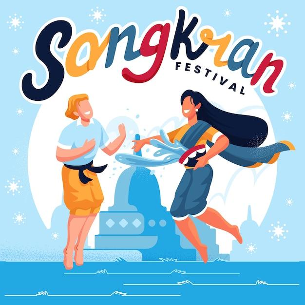 Illustrazione di songkran design piatto Vettore gratuito