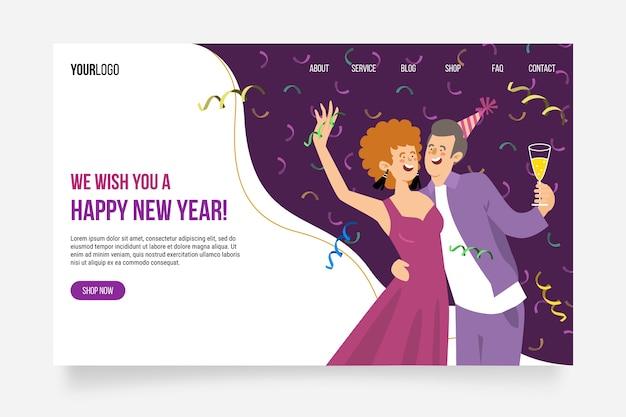 フラットなデザインテンプレート新年ランディングページ 無料ベクター