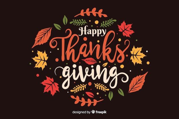 Плоский дизайн благодарения фон с высушенными листьями Бесплатные векторы