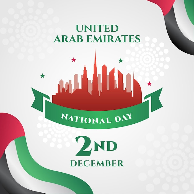 Design piatto giornata nazionale degli emirati arabi uniti Vettore gratuito