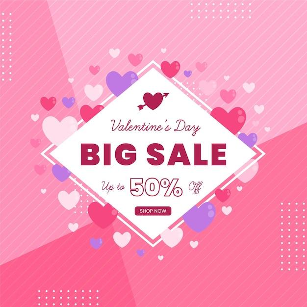 Flat design valentine's day sale banner Free Vector