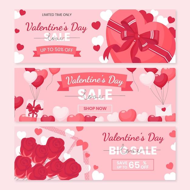 평면 디자인 발렌타인 데이 판매 배너 서식 파일 무료 벡터