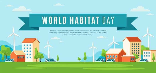 Flat design world habitat day background Free Vector