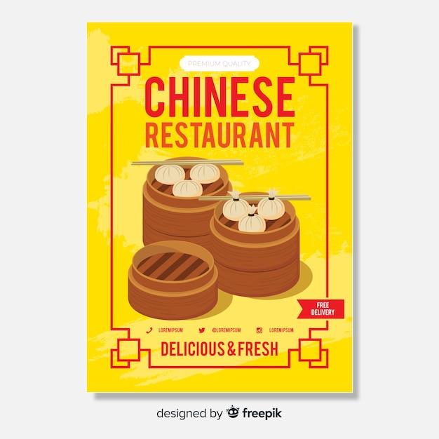 Modello di volantino cibo cinese di gnocchi piatto Vettore gratuito