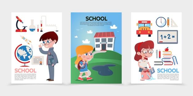 플랫 교육 포스터 무료 벡터