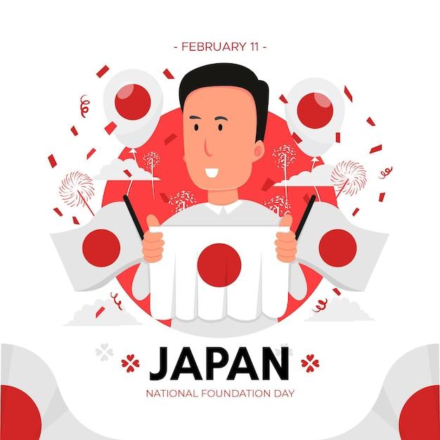Flat foundation day japan celebration Free Vector