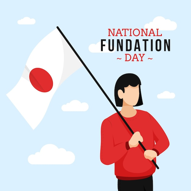 Flat foundation day japan Free Vector