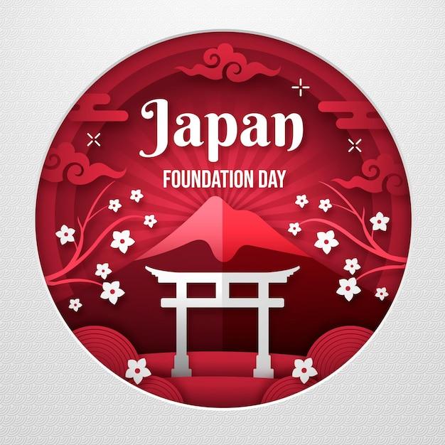 День фундамента в японии Бесплатные векторы