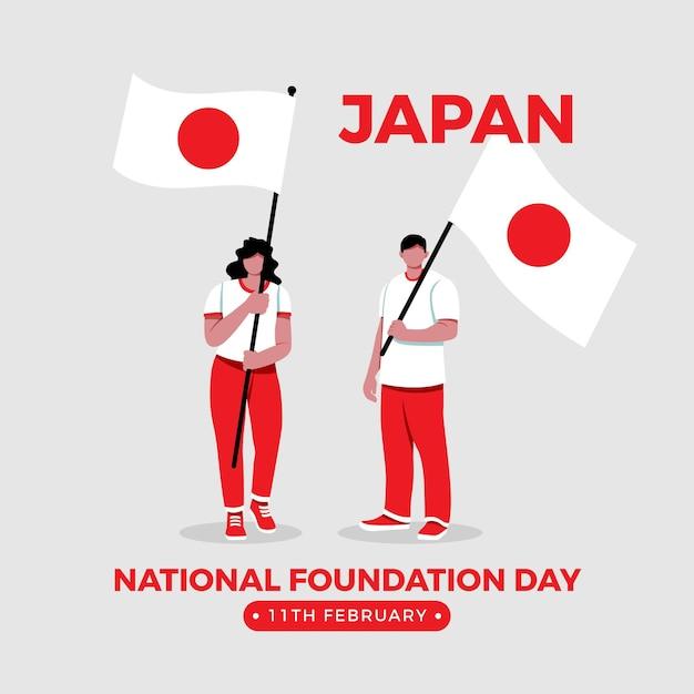 일본 국기를 들고 플랫 재단 일 사람들 무료 벡터