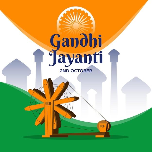 Flat gandhi jayanti illustration Free Vector