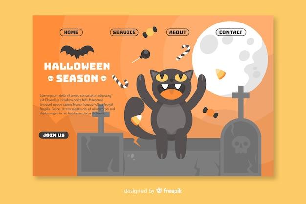 Flat halloween cat landing page Free Vector