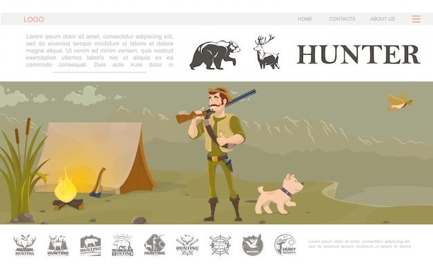 自然の風景にテントたき火葦の近くにアヒルの斧を飛んでいる散弾銃犬を保持しているハンターを笑顔でフラット狩猟ウェブサイトテンプレート 無料ベクター