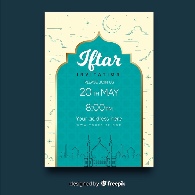 Flat iftar party invitation building silhouettes Free Vector