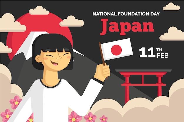 Flat illustration foundation day japan Free Vector