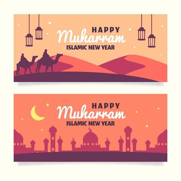 Flat islamic new year banner concept Premium Vector