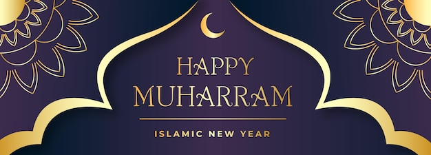Плоский исламский новый год баннер концепция Бесплатные векторы