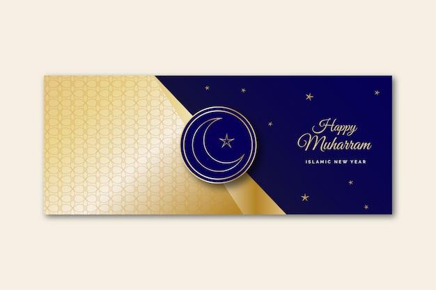 Плоский исламский новогодний баннер Бесплатные векторы