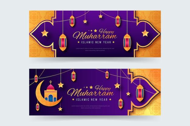 Flat islamic new year banner Free Vector