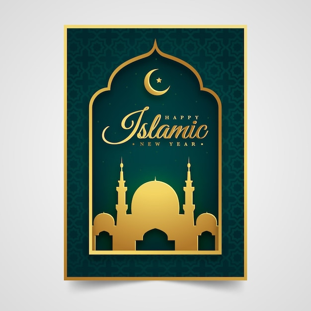 Flat islamic new year poster Free Vector