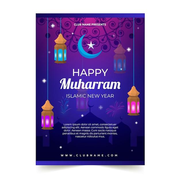 Плоский исламский новогодний постер Premium векторы