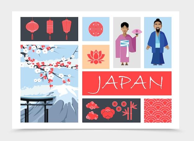 Плоская композиция элементов японии Бесплатные векторы