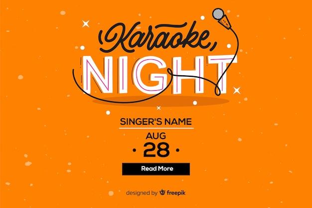 Modello di banner festa karaoke piatto Vettore gratuito
