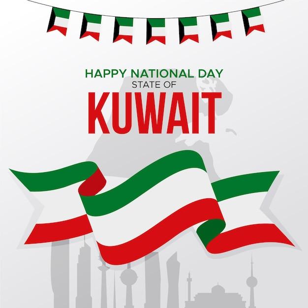 Giornata nazionale del kuwait piatto Vettore gratuito
