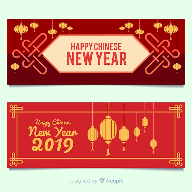 Flat lanterns chinese new year banner | Free Vector