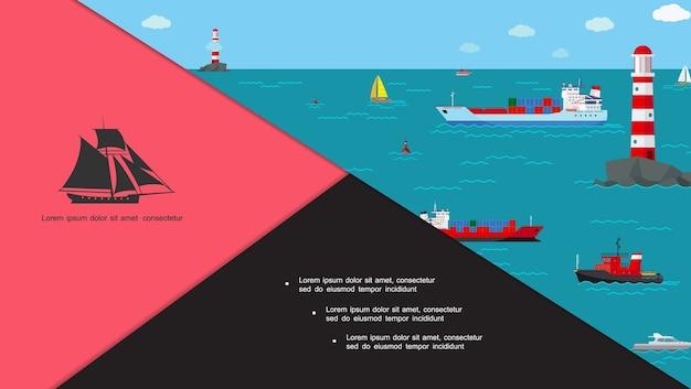 フラットな海上輸送構成 無料ベクター
