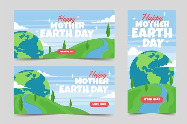 平らな母地球の日バナー 無料ベクター