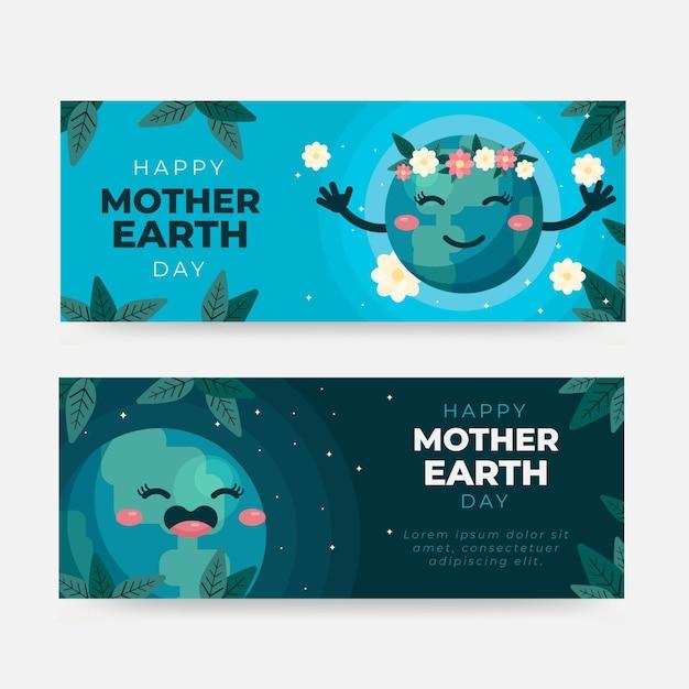 플랫 어머니 지구의 날 배너 세트 무료 벡터
