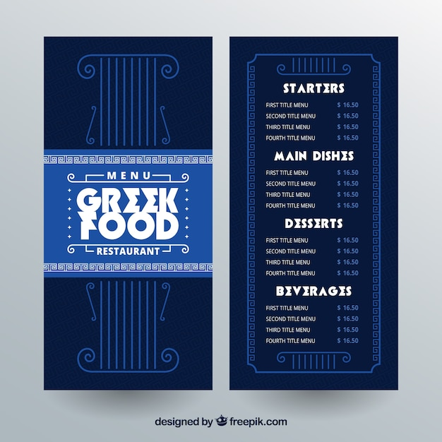 Flat narrow restaurant menu template Free Vector