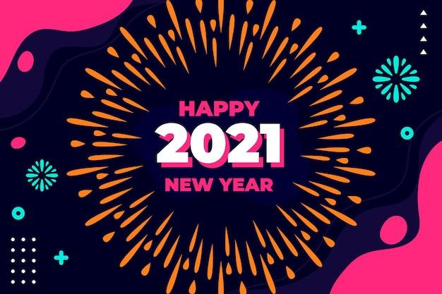 평면 새 해 2021 배경 무료 벡터