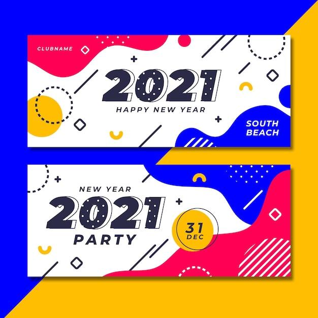 Плоские новогодние баннеры 2021 года Бесплатные векторы