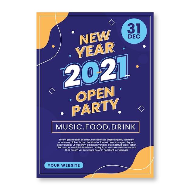 플랫 새해 2021 파티 전단지 / 포스터 템플릿 무료 벡터