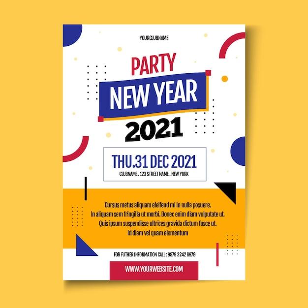 플랫 새 해 2021 파티 전단지 서식 파일 무료 벡터