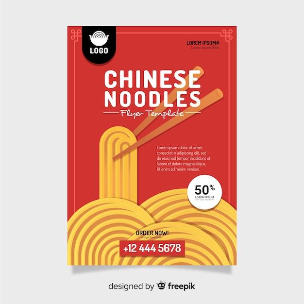 Flat noodles brochure Free Vector