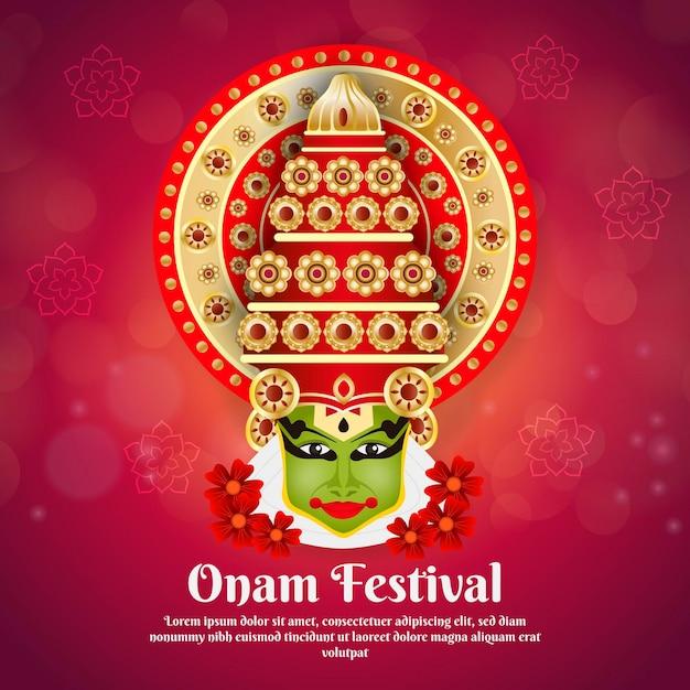 Фестивальная концепция фестиваля onam Premium векторы